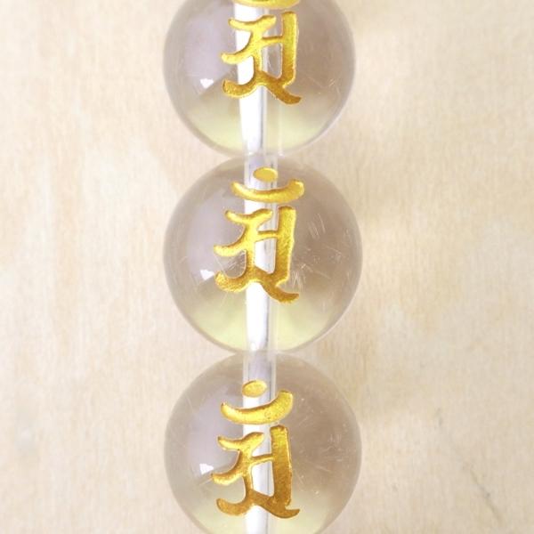 【縦穴】★《水晶》梵字(ボンジ)金塗り手彫り丸玉★粒売り★