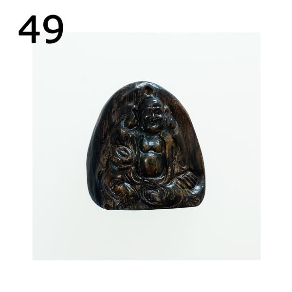 最高の香木★沈香(じんこう) アロマ 水沈香 手彫り<布袋様> 置物 ペンダントトップ (30gアップ)