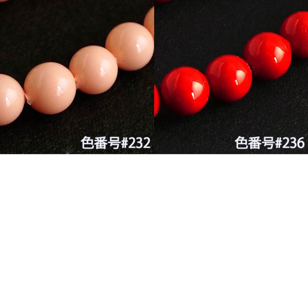 高品質 シェルパール 一連 (貝パール) φ12mm 連売り 素材 パーツ 丸玉