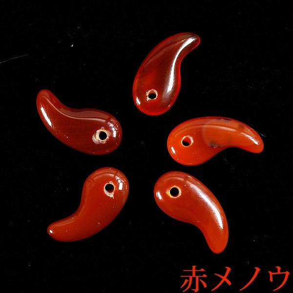 ★(小粒)勾玉 アベンチュリン、ローズクォーツ、赤メノウ、