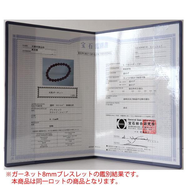 1月誕生石 天然ガーネット(柘榴石) 一連 (φ4mm-10mm) 連売り 素材 パーツ 丸玉