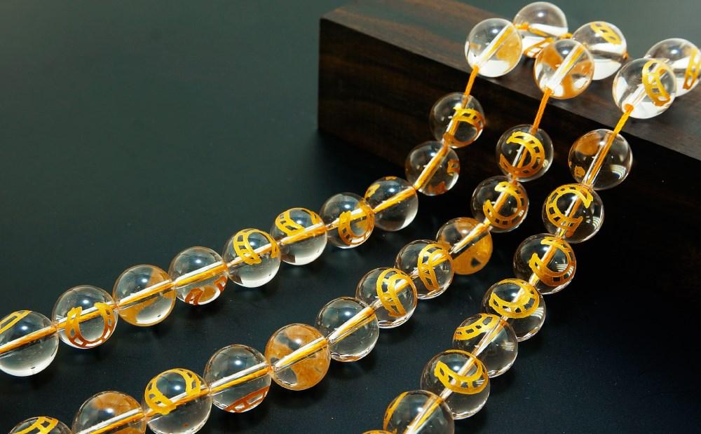 彫刻馬蹄水晶φ12mm一連 連売り 素材 パーツ 丸玉