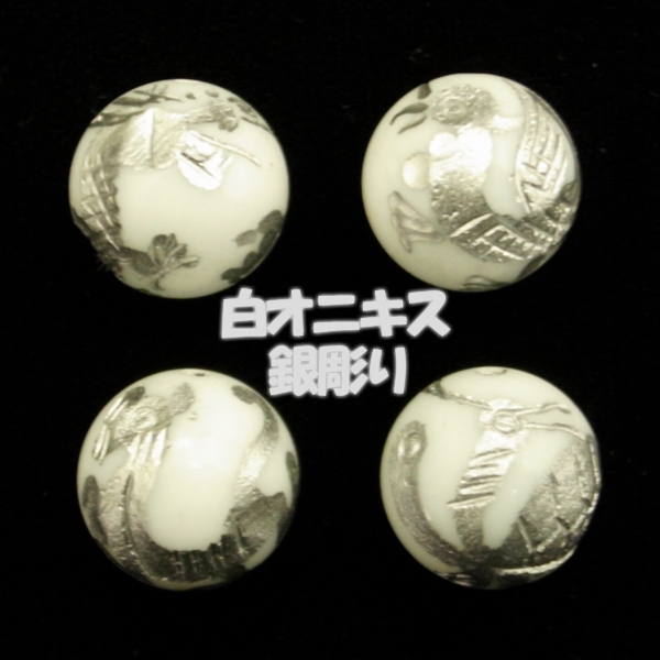 ★四神獣手彫丸玉4点セット(青龍、朱雀、白虎、玄武)