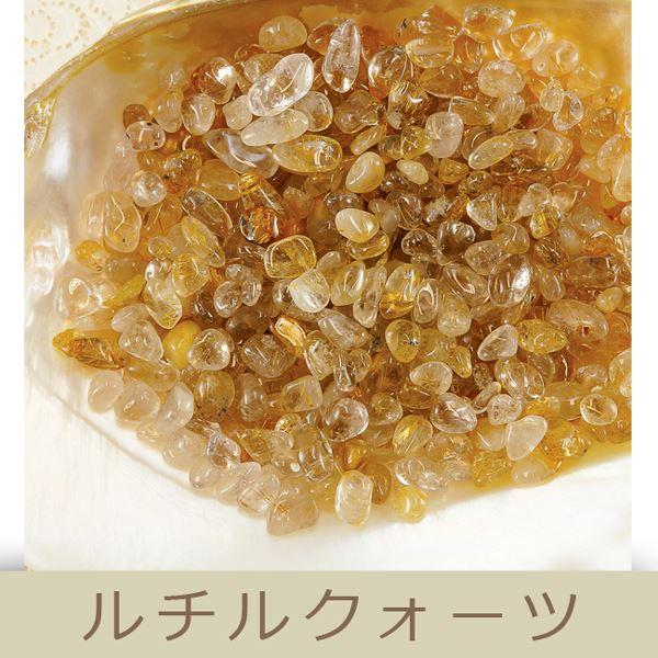 パワーストーン 天然石 さざれ浄化セット ★8種類の天然石から選べる★(さざれ100g・天然貝皿)