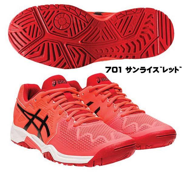 【アシックス】 asics 1044A018-701 ゲルレゾリューション8GS テニスシューズ オールコート用 (ジュニアシューズ)