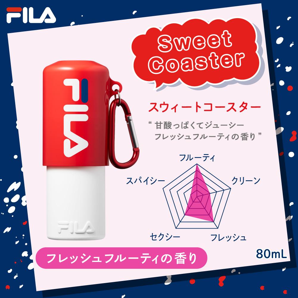 【フィラ】FILA フレグランスボトル スウィートコースター 80ml (311235001)