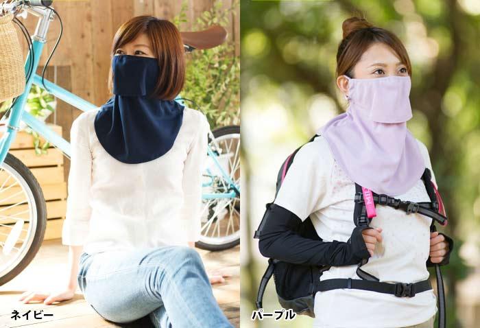 【YAKeNu】ヤケーヌ スタンダード/日焼け防止専用マスク UVカットマスク フェイスカバー 苦しくない 顔 首 の 日焼け止め 紫外線対策グッズ