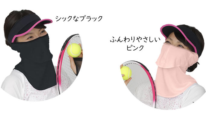 【YAKeNu】ヤケーヌフィット(耳カバー付き)/日焼け防止専用マスク UVカットマスク フェイスカバー 苦しくない 顔 首 の 日焼け止め 紫外線対策グッズ