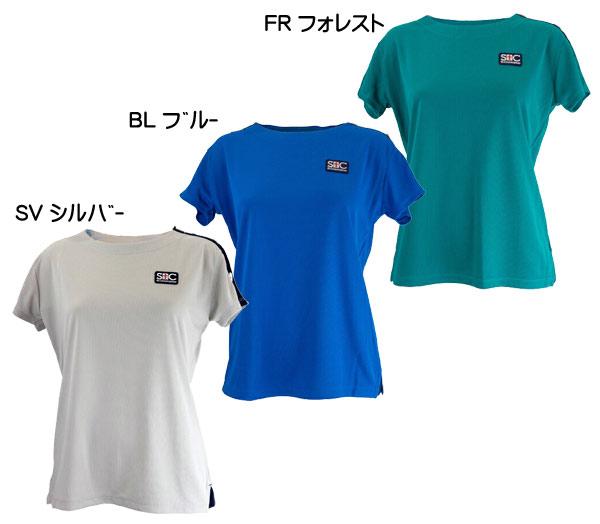 【セントクリストファー】 St.Christopher STC-BAW6271 2021秋冬(レディス)ショルダーボタンゲームシャツ