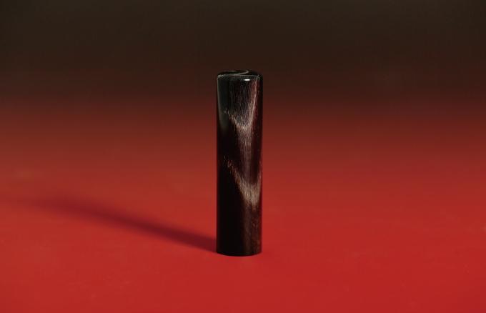 実印  天然黒水牛 芯持ち 15ミリ丸