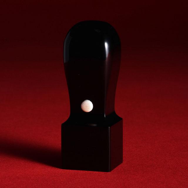 角印 黒水牛 芯持ち 21.0ミリ