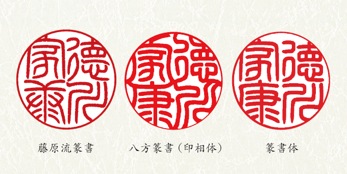 実印 彩樺(茶) 15ミリ丸