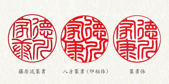 実印 彩樺(茶) 13.5ミリ丸