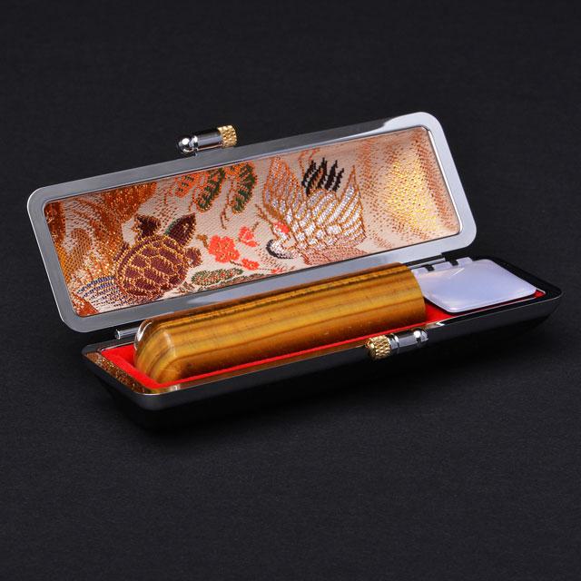 実印 宝石印   黄トラメ 13.5ミリ丸