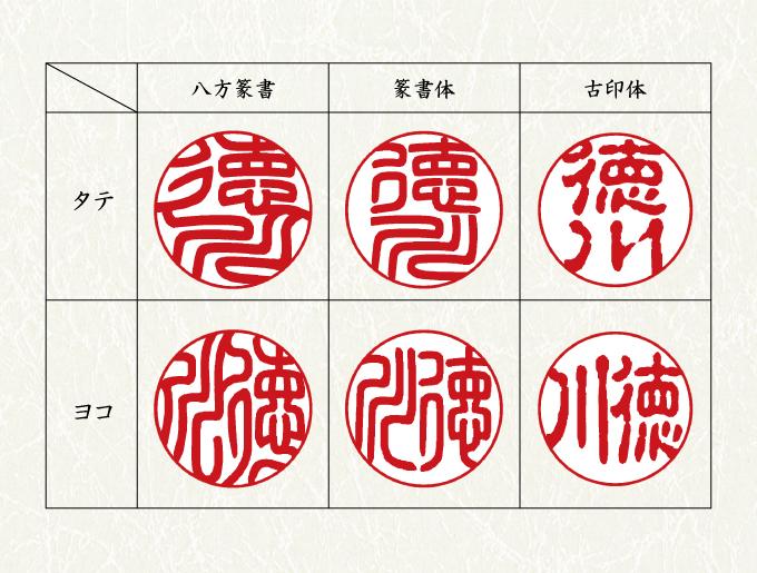 銀行印 彩樺(茶) 15ミリ丸