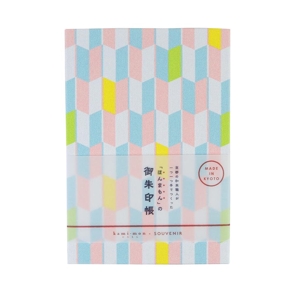 御朱印帳 矢絣ピンク