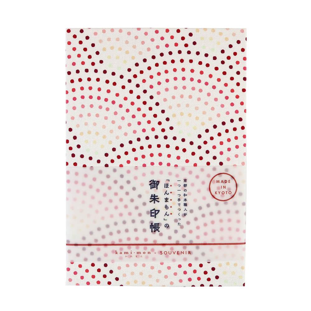御朱印帳 鮫小紋ピンク