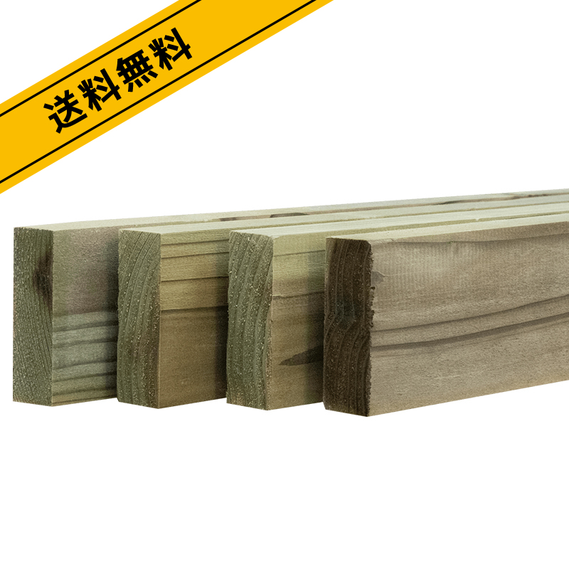 【送料無料】 簡単に設置できる木製タイル MUKUタイル 端部材4本セット