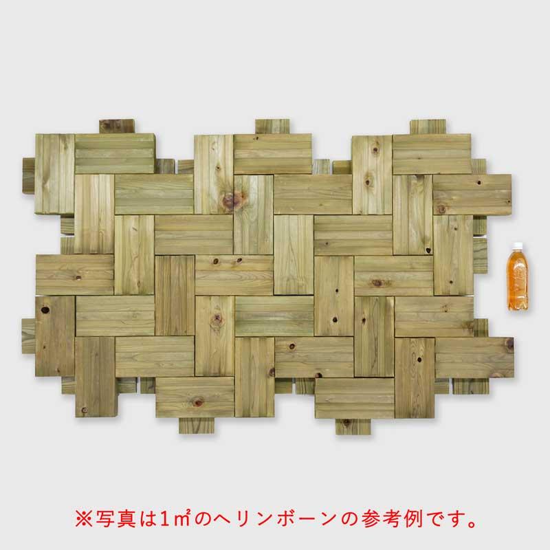 簡単に設置できる木製タイル MUKUタイル クロスタイプ 6個セット