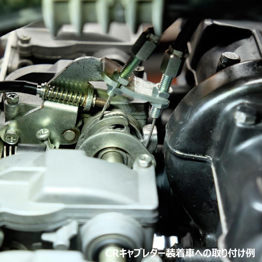 ローフリクション・ロングライフ スロットルケーブル for Kawasaki Z1, Z2