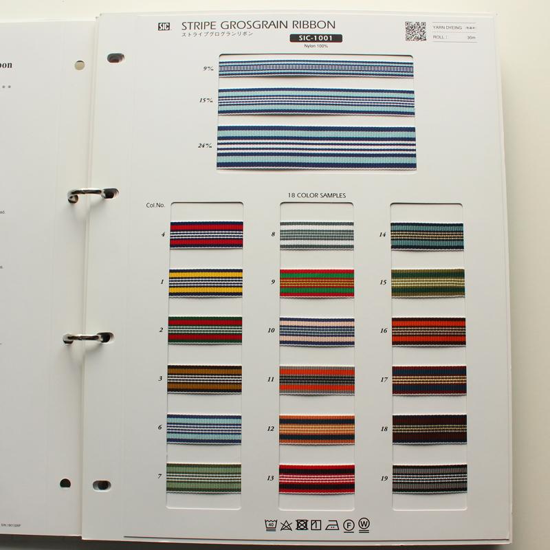 【9mm・15mm・24mm】SIC1001ストライプリボン(縞グログラン)