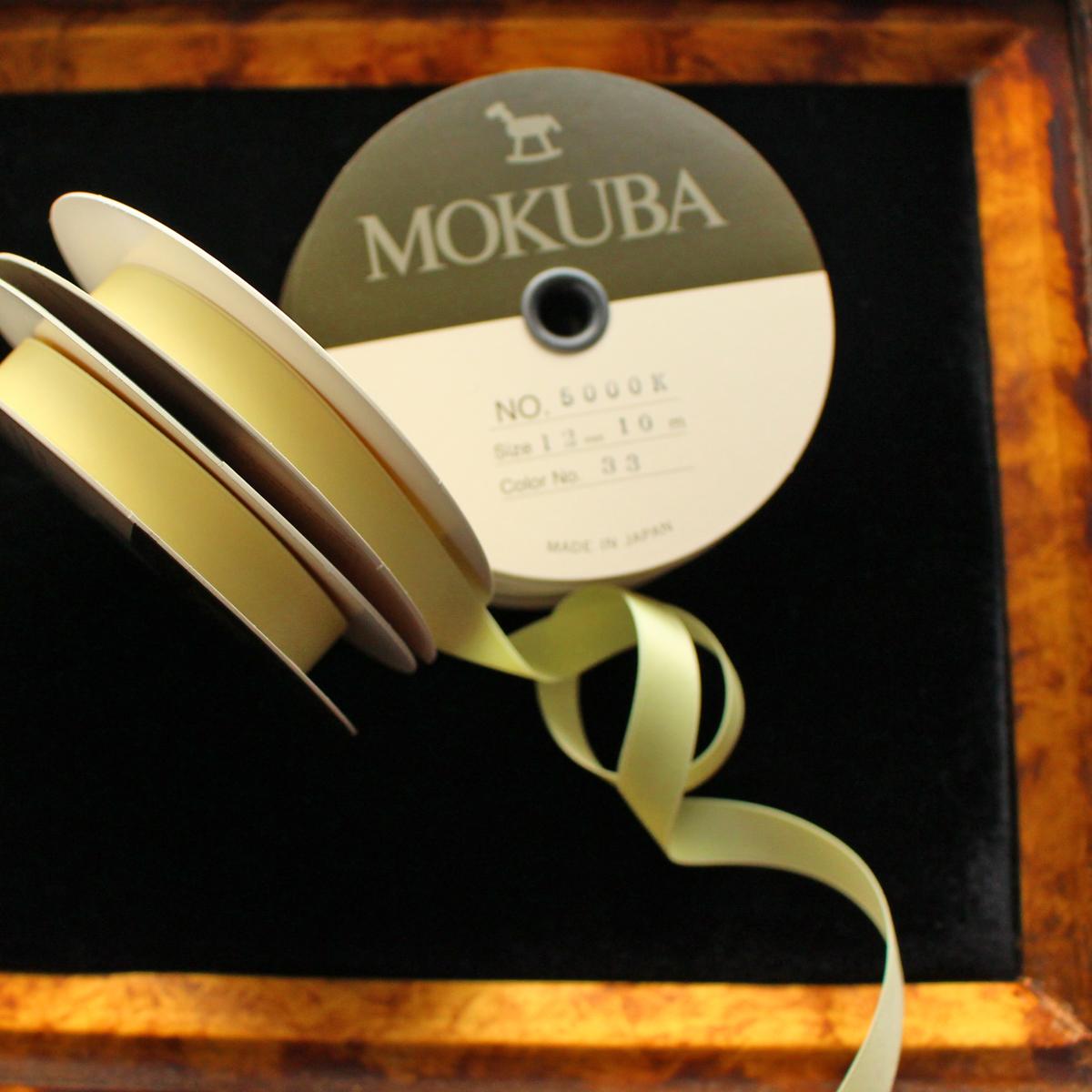 【6幅/32色】MOKUBA 5000K ダブルフェイス両面サテンリボン