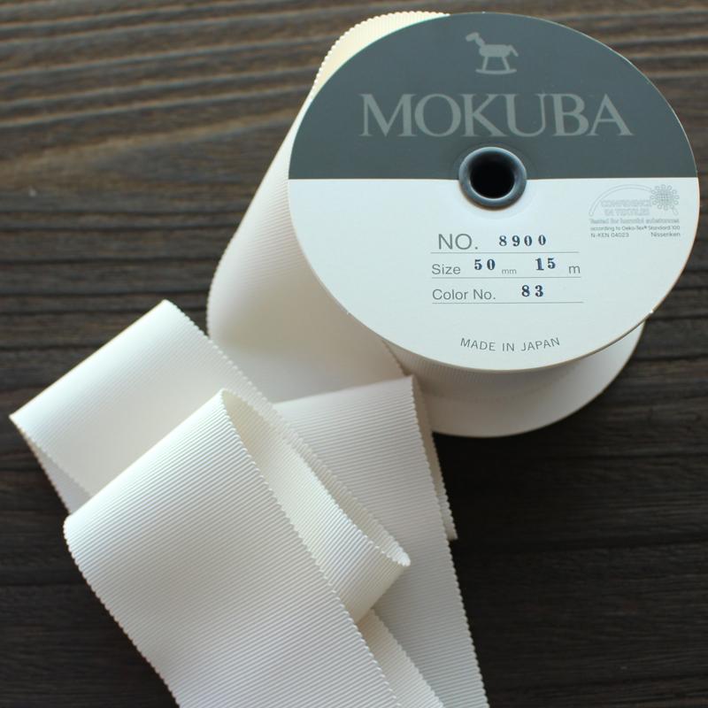【1mカット】MOKUBA 8900 グログランリボン 日本製