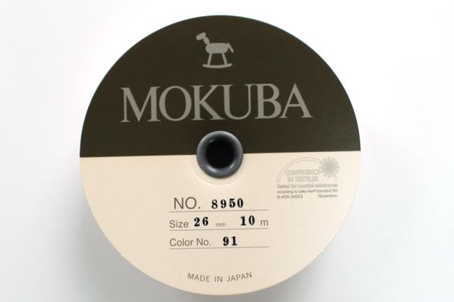 【4幅/48色】MOKUBA 8950グログラン/10m巻