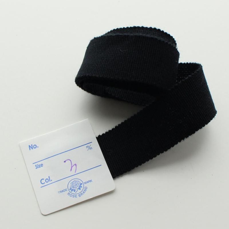 【9幅/10色】コットン平織りテープ(0.5mm厚) お名前テープ・スタンプテープ・タグテープ/1反単位50m巻き