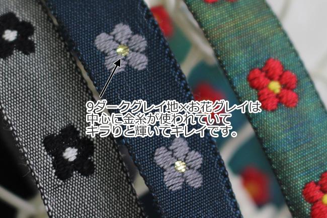 KAFKA カフカ社【50cm単位】約幅10mm【細】-小花柄小さなお花のジャガードリボン