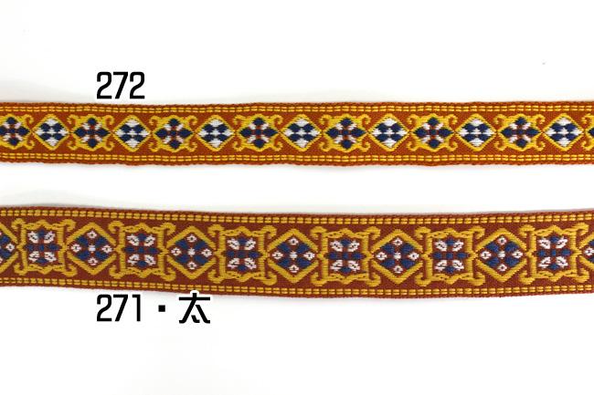 【10色/16mm幅】No,272 花柄と幾何学柄のエキゾチックなチロルテープ