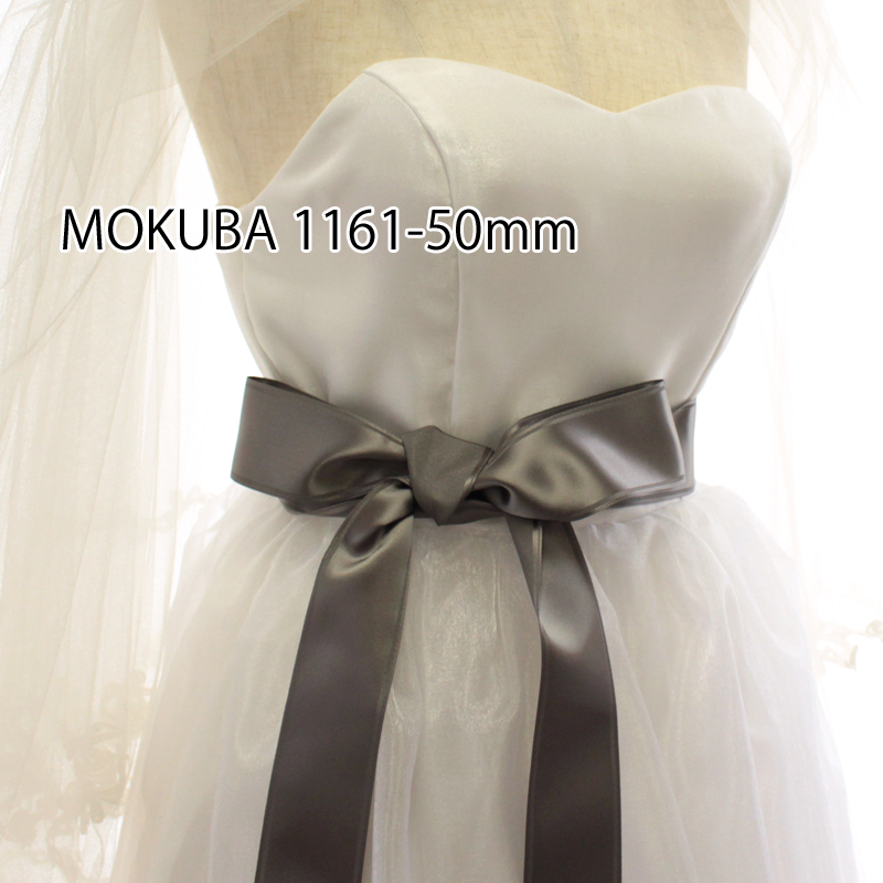 【4幅/28色】MOKUBA 1161タフタサテンリボン/1反10m巻