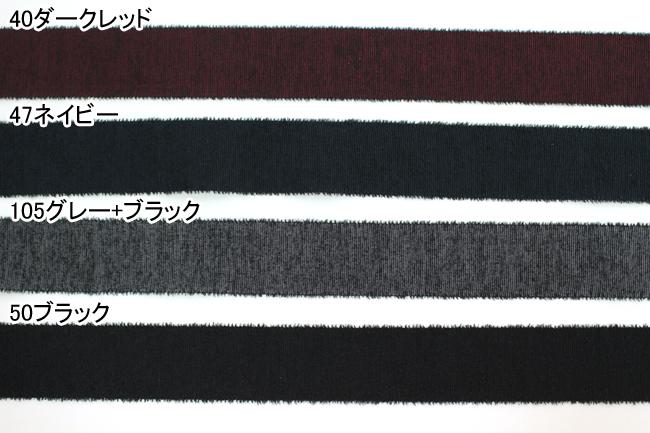 【5幅/14色】sic283-38mm SHINDO社製シャギーペタシャムリボン シンドウリボン