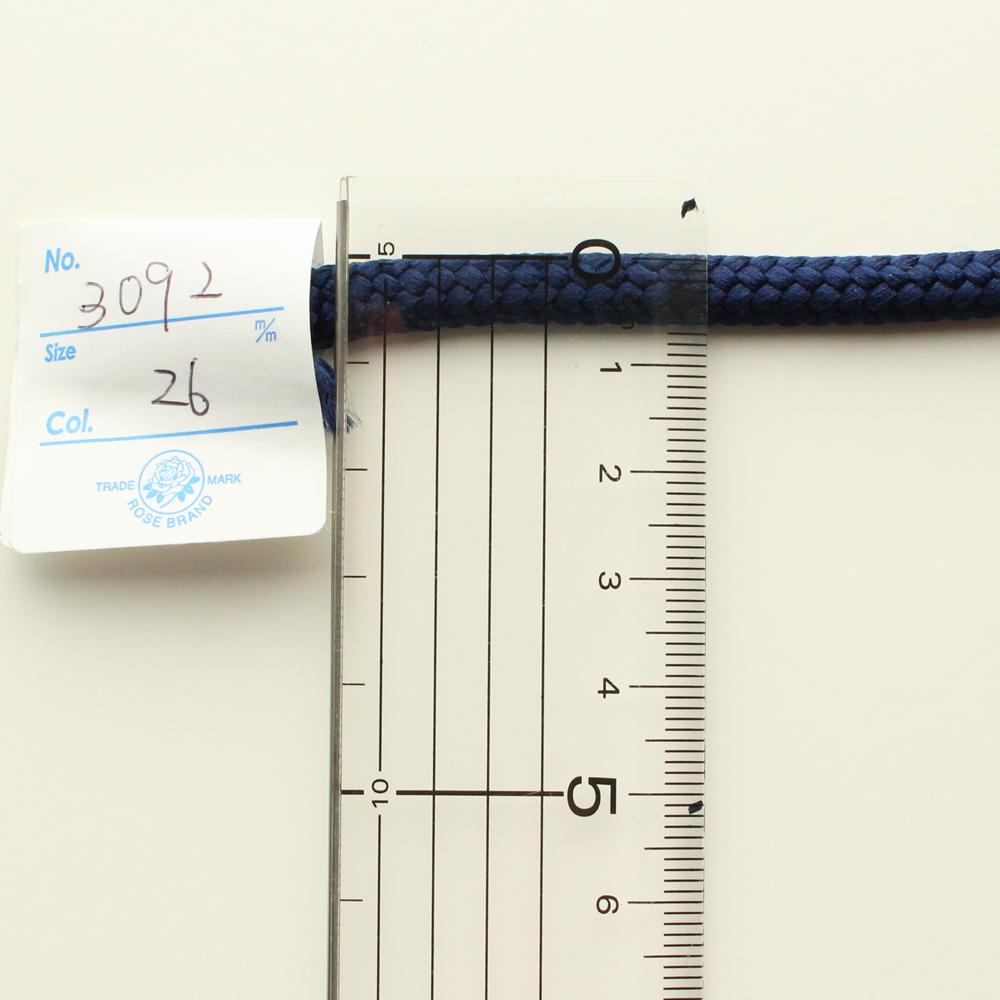 【4幅/83色】3�/5mm/7mm/9mm幅ポリエステルスピンドル 丸ヒモ/1反50m巻のカセでお届け。※宅配便のみ利用可