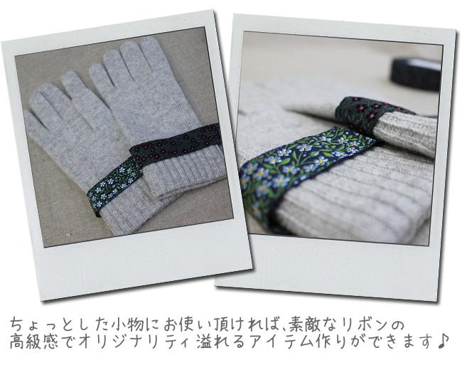 KAFKA カフカ社【50cm単位】約幅25mm【細】-忘れな草柄ジャガードリボン