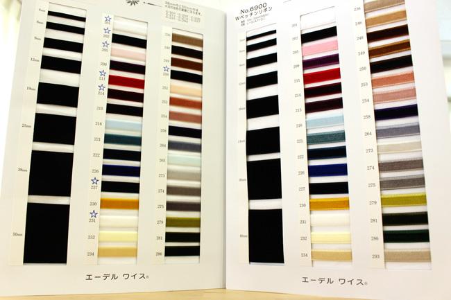 6906/6900 レーヨン&ナイロン ベルベット サンプル帳(両面・片面)