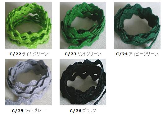 【26色/3幅】アクリル山道テープ No,3013、No,3012、No,3013・・・30m巻き