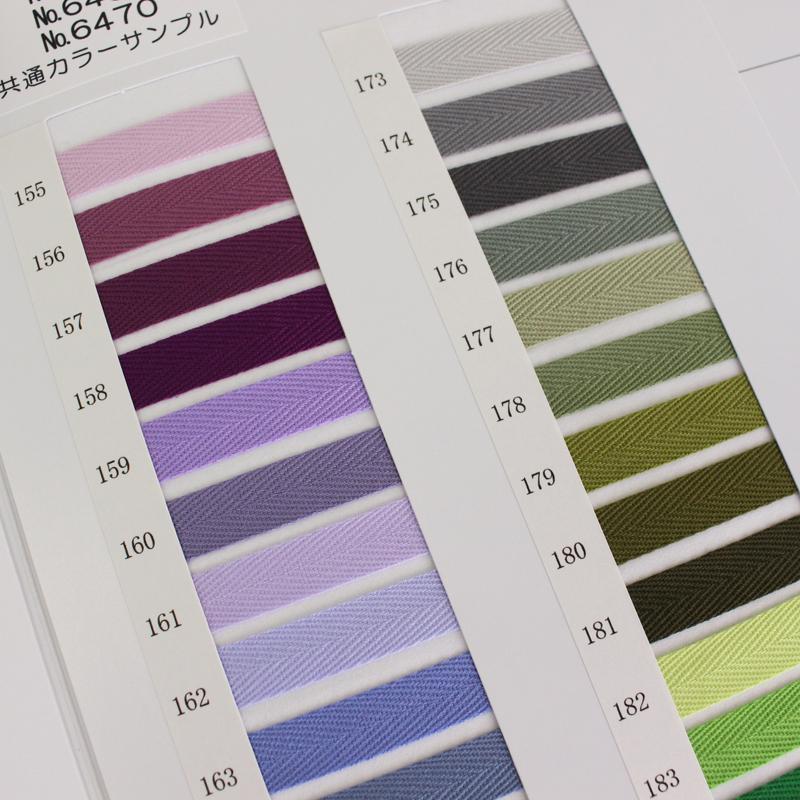 【86色/9幅】No,6450 ポリエステル綾リボン 30m巻