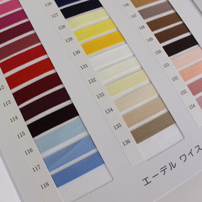【50色/5幅】No,6470 ポリエステル平織りリボン 30m巻