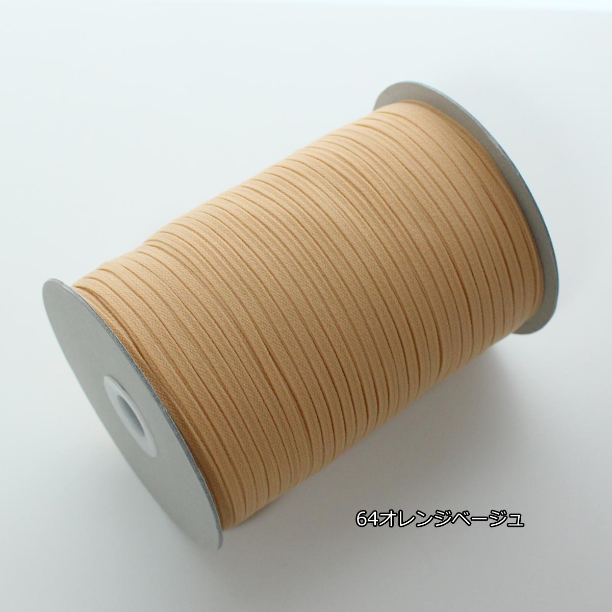 ★10個単位★【シミ汚れ有り】No,4600-6mm ウーリースピンテープ マスクヒモ 10m巻き×10個単位