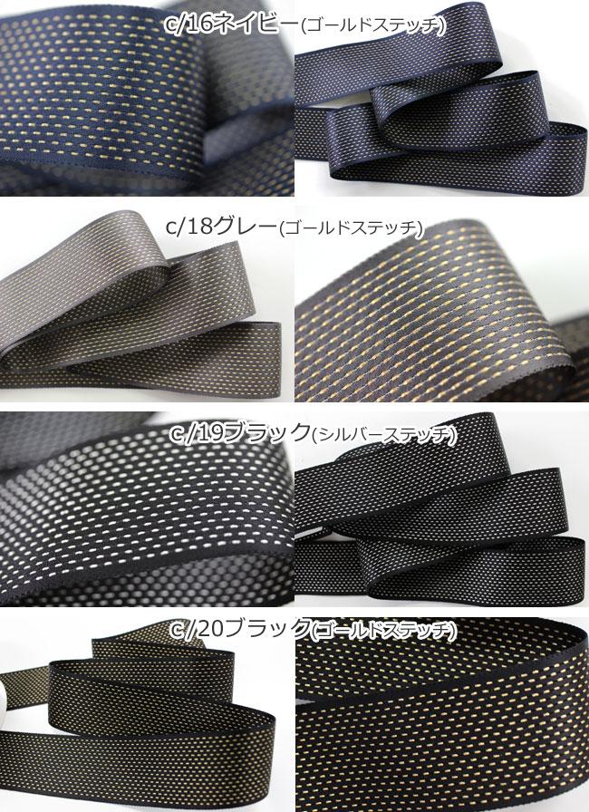 【4幅/20色】MOKUBA 1140オールステッチ両面サテンリボン/10m巻
