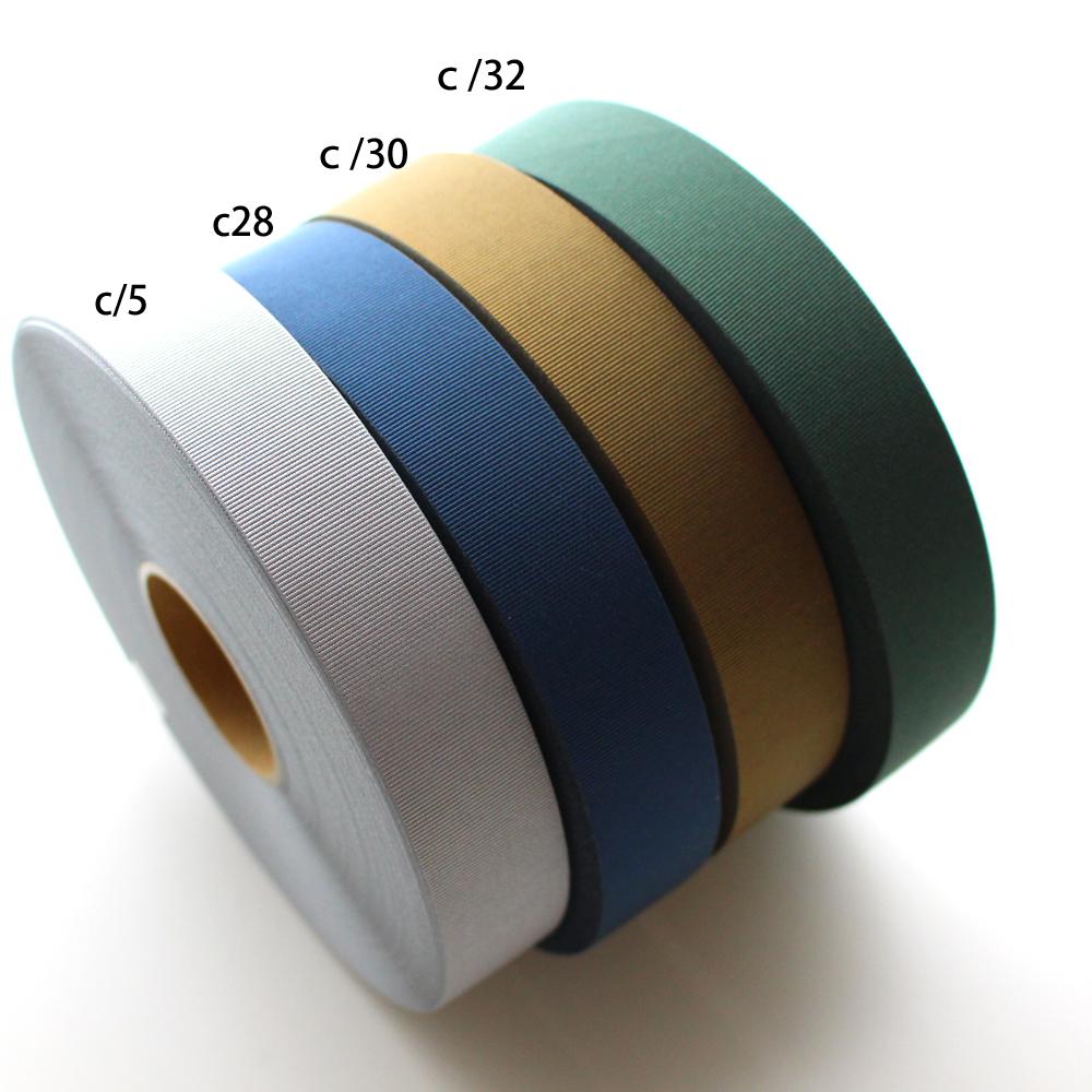 【11幅/30色】No,7005(6355) 撥水加工のフラットグログランリボン 50m巻
