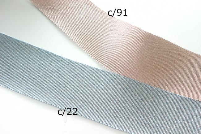 【5幅/28色】MOKUBA 8800 メタリックグログラン/10m巻