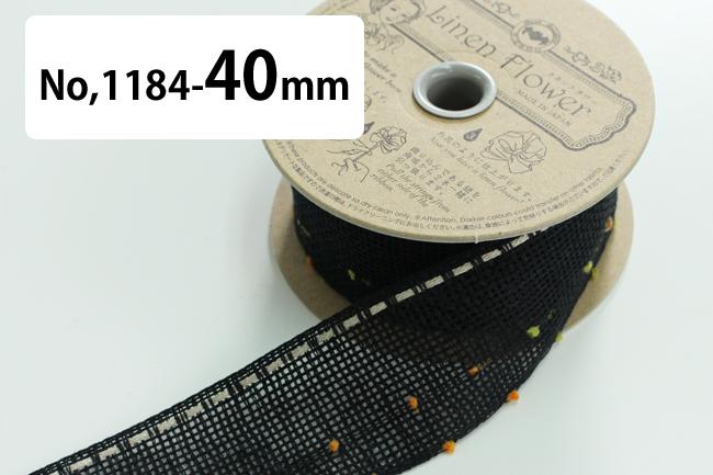 No,1184-40mm パフ*リネンフラワーリボンミックスタイプ 1反5m巻 クシュクシュリボン ワンタッチリボン