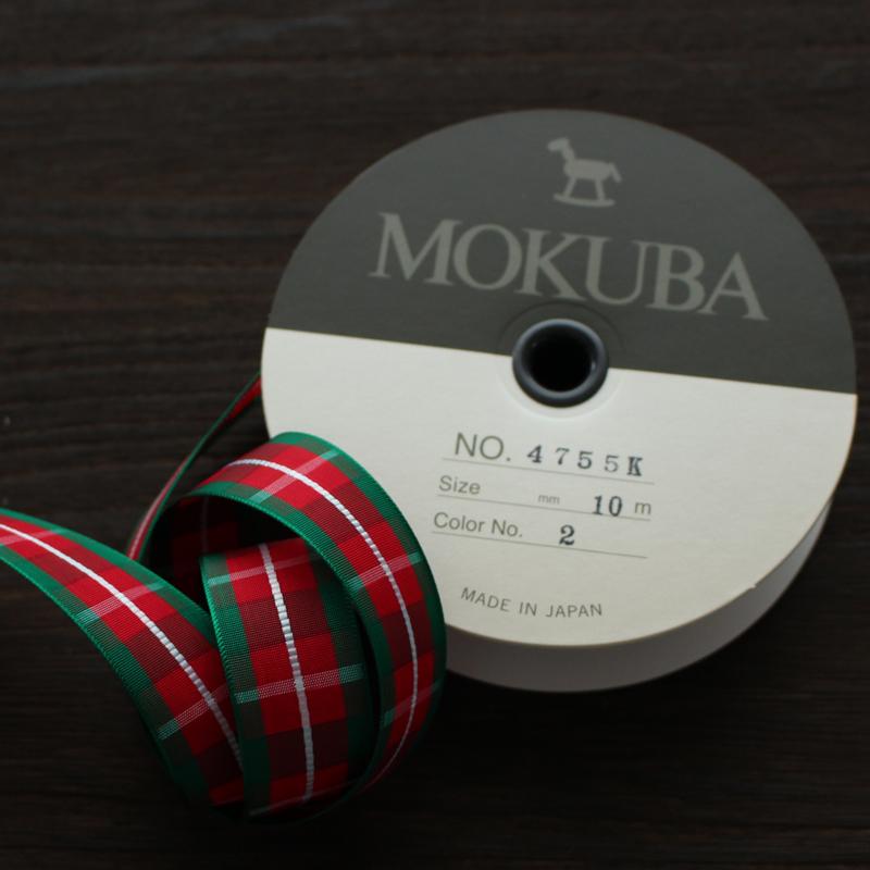 【約22mm幅/6色】MOKUBA 4755K-22mm チェックリボン/10m巻き