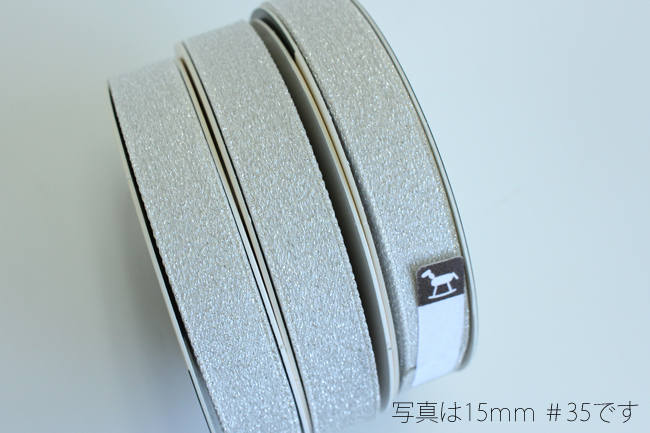 【4幅/12色】MOKUBA 4313 メタリックサテンリボン/10m巻