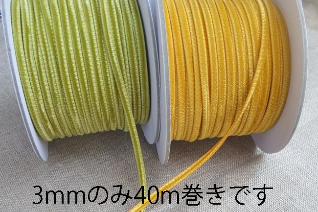 【32色/8幅】No,6900 レーヨン両面ベルベットリボン