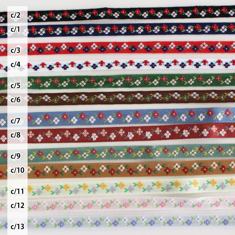 【13色/7-10mm幅】No,15  2色の小花柄チロリアンテープ
