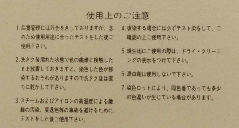 【12mm幅/27色】MOKUBA1505 エンブロイダリーリボン/30m巻き