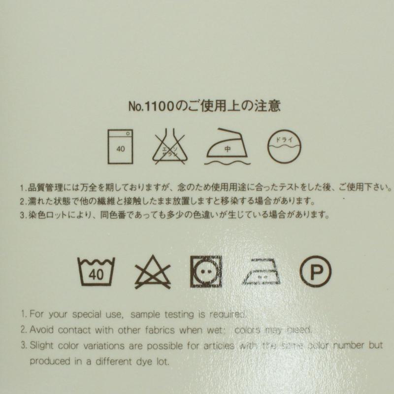 【9幅/72色】MOKUBA 1100両面サテンリボン/15m巻